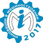 logo konf 2017